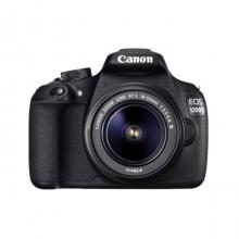Canon EOS 1200D Kit EF-S 18-55mm IS II