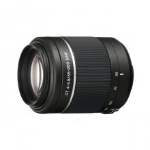 Sony SAL 55-200mm F4 - 5.6 SAL55200