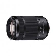 Sony SAL 55-300mm F4.5-5.6 SAL55300