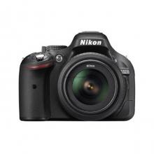 Nikon D5200 Kit AF-S 18-105 VR