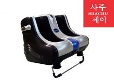 Máy massage chân Shachu SH-868B Hàn Quốc