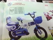 Xe đạp trẻ em YiBaiXin YBX-201/202 loại 12 inch