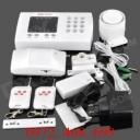 Trung tâm báo động không dây Security GB-268