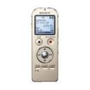 Máy ghi âm SONY 4G ICD-UX533F/N Đồng